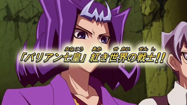 Zexal_124_Preview