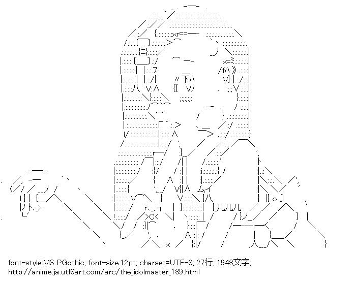 アイドルマスター,水瀬伊織