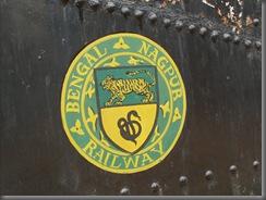 Delhi Railway Museum 23