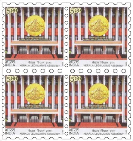 kla stamp