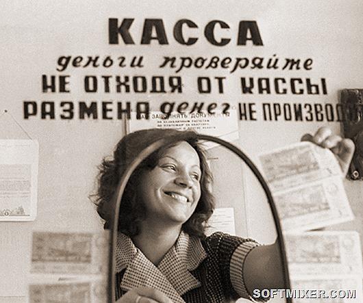 museum_1953-1991_650_08