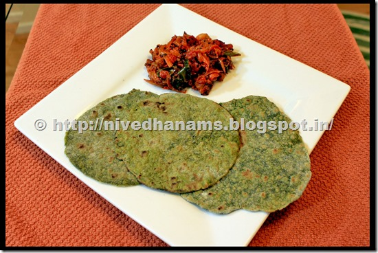 Spinach Tortilla - IMG_1584