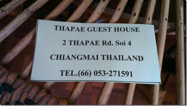 Thapae Guest House address