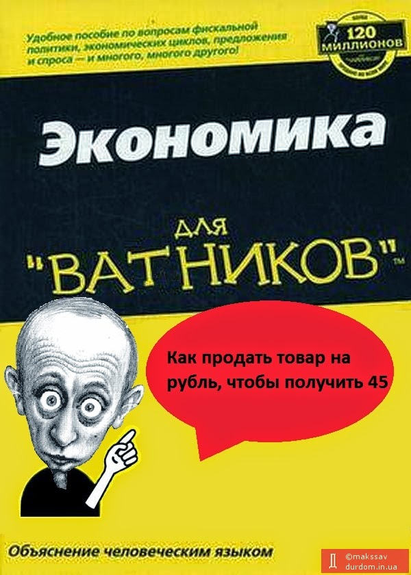 Миссия МВФ 9 декабря приедет в Украину для переговоров о новом транше - Цензор.НЕТ 7198