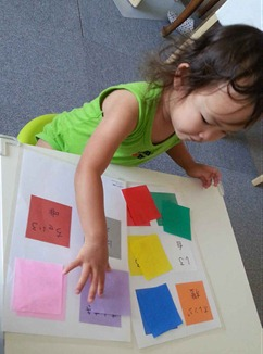 colour_paper_s