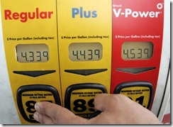 Gas Pump Prices To Jump Again!