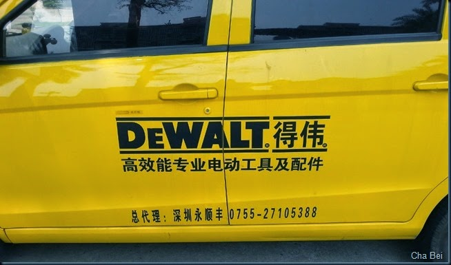 dwc1 (1024x600)