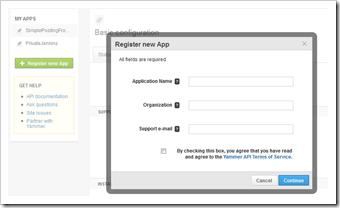 jenkins-yammer-app-regist-form