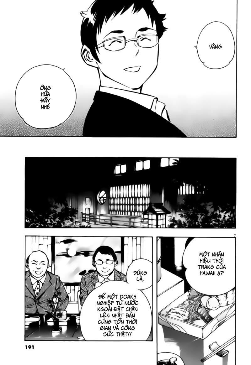 Shin Kurosagi - Con Diệc Đen 2 chap 197 - Trang 7