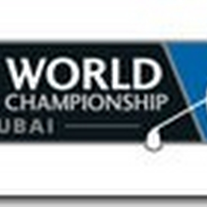2012 DP World Tour Championship Betting Preview and Tips