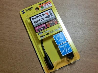 CIMG0545.JPG