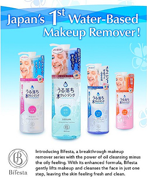 bifesta makeup remover water cleasner japan no 1 oil cleasning power