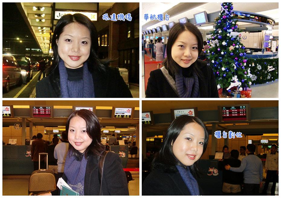 20091229hongkong02.jpg