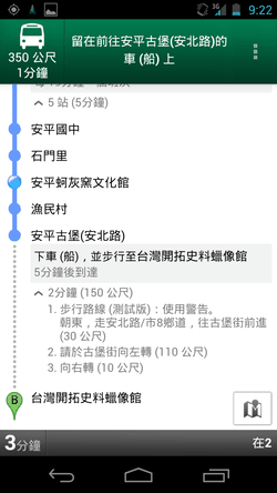 taiwan travel-02
