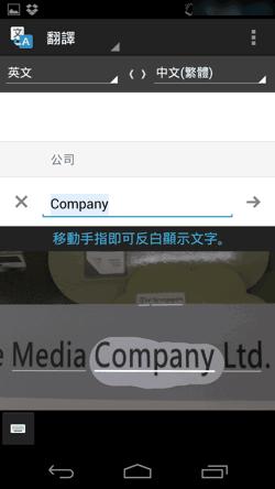 Google Translate-04