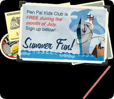 free-july