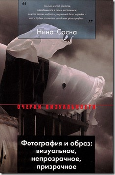 SosnaFotografia1-data7668