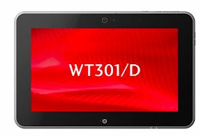 Toshiba WT301/D Wintel tablet