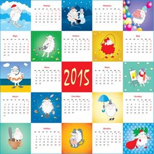 прикольный календарь овца