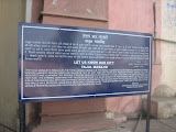As per this information board, Tajul masajid is considered as the third largest mosque in the world. I do not know which time this board is referring to, however as of today it is not even in 20 largest mosques of the world. This mosque was built in 1877 by Nawab Shahjahan Begum. However, the mosque was not completed due to lack of money, and after a long lay-off, construction was resumed in 1971 by great efforts of Allama Mohammad Imran Khan Nadwi Azhari Of Bhopal and Maulana Luqman Elyas Nadwi.