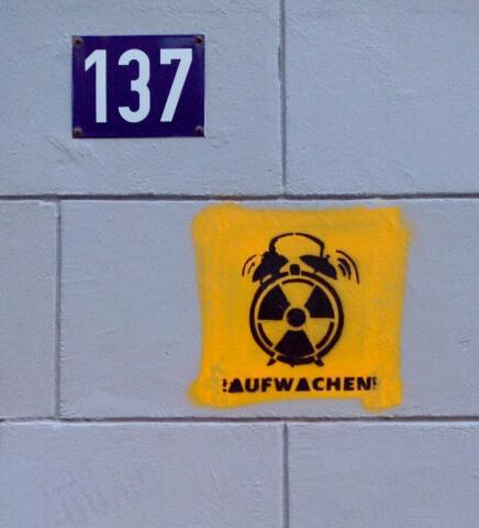 Anti Atom Stencil