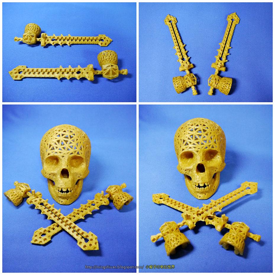 2014Halloween-skull-lamps22.jpg