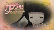 [Nemui] Ikoku Meiro no Croisee - 09 [1280x720].mkv_snapshot_23.48_[2011.08.30_13.31.17]