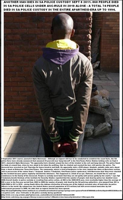 SAPF CUSTODY KWATHEMA MAN ARRESTED SEPT72011 (2)
