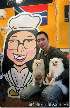Fat Chef's Kitchen 寵物友善餐廳 (42)