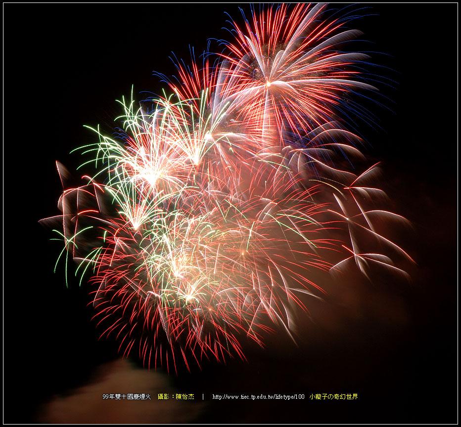 9910fireworks29.jpg