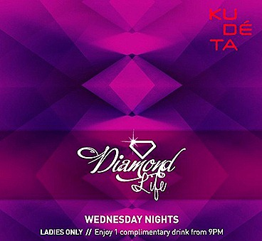 KU DÉ TA Club Lounge, located on the 57th level of  Marina Bay Sands Sky Park every Wednesday from 9pm
