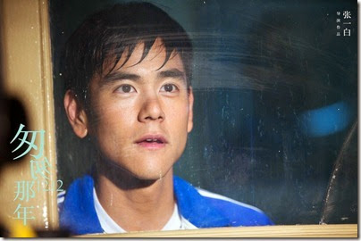 Fleet of Time 匆匆那年 Eddie Peng 彭于晏 High school boy 06