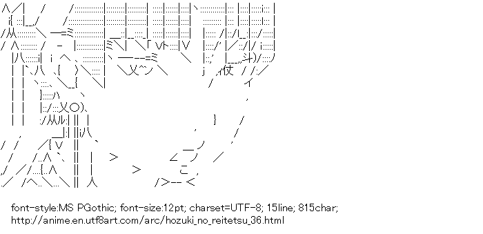 Hozuki no Reitetsu,Hakutaku