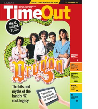 Time out coverAR1