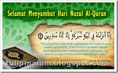 nuzul-al-quran