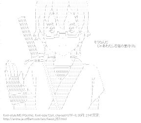 [AA]真鍋和 忍者 (けいおん!)