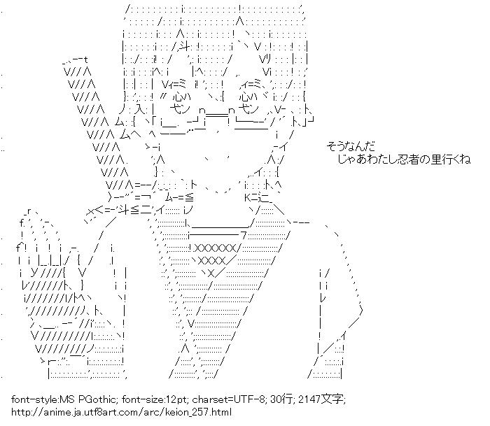 けいおん!,真鍋和,忍者