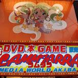 dvd and games in Akihabara, Tokyo, Japan