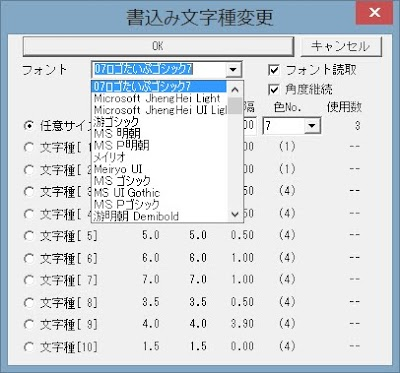 2014-04-12_10h55_18.jpg