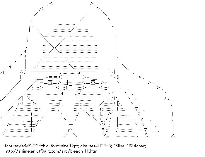 Bleach,Yamamoto Genryusai Shigekuni