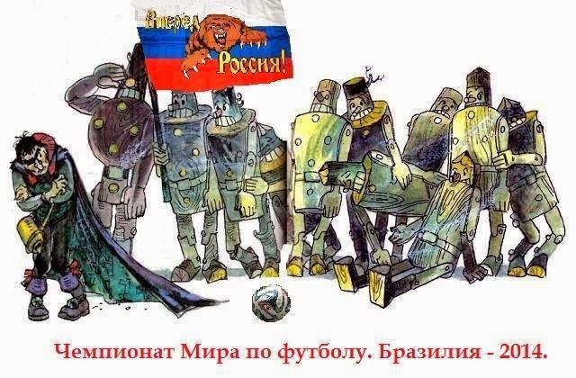Деревянные солдаты Урфина Джюса поверженная армия. Урфин Джюс и его