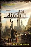 windup-girl_thumb3