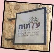 Eitz Tut Restaurant Sign