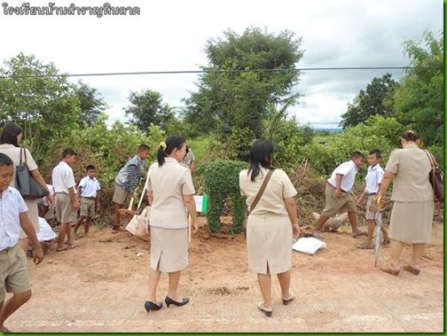 โรงเรียนบ้านรสำราญหินลาด050ปัจฉิมนิเทศ ป.6 2553