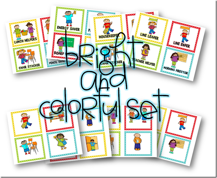a year of many firsts classroom job display cards free