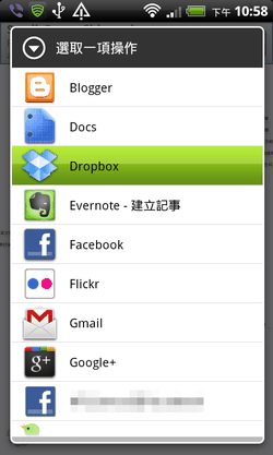 dropbox mobile-06