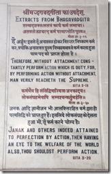 varanasi 043 Vishwanath