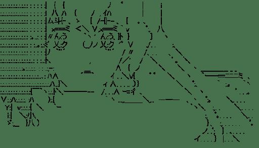 京乃まどか & ムギナミ (輪廻のラグランジェ)