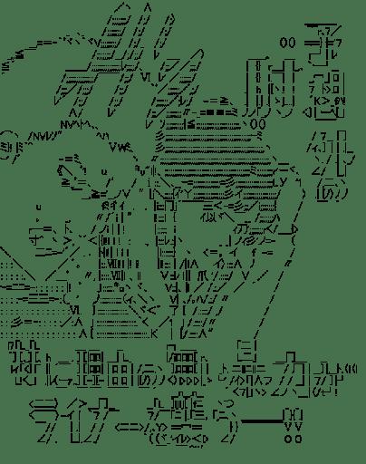 予想外の肘 (進撃の巨人)