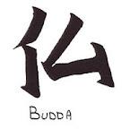 budda-buda.jpg